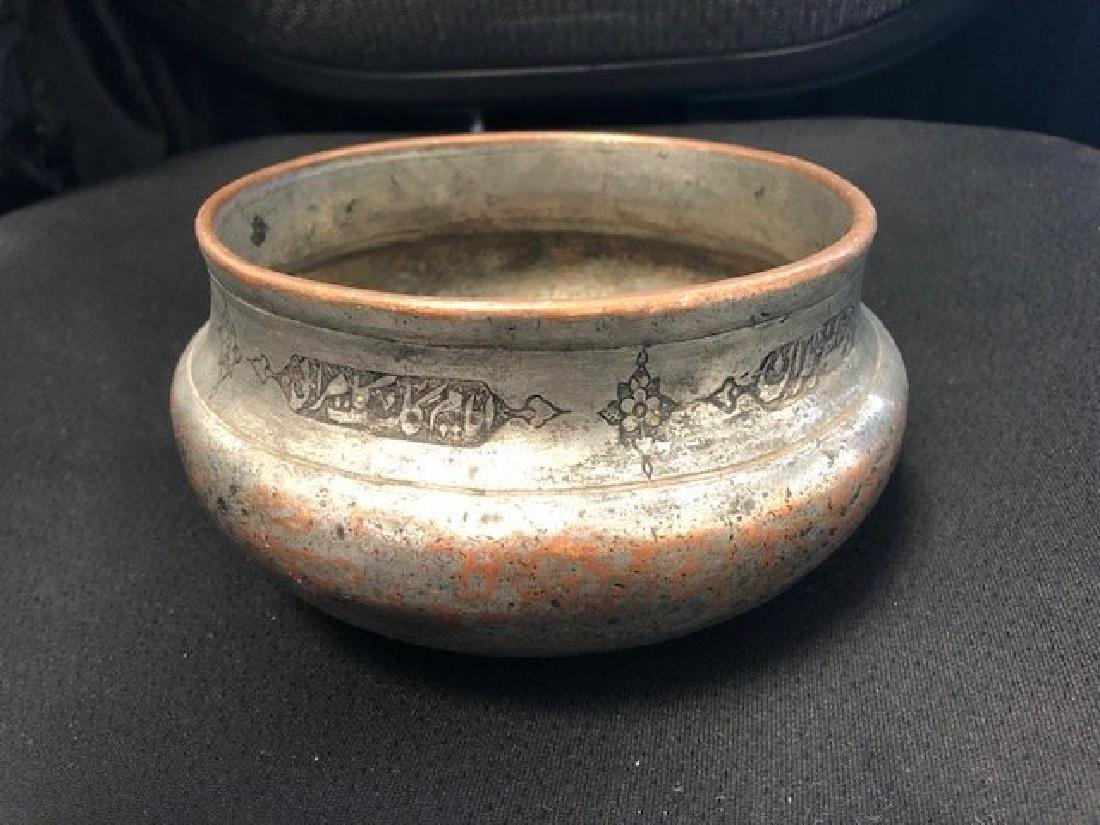 Metal Bowl Detailed Inscription Possibly Persian - 2