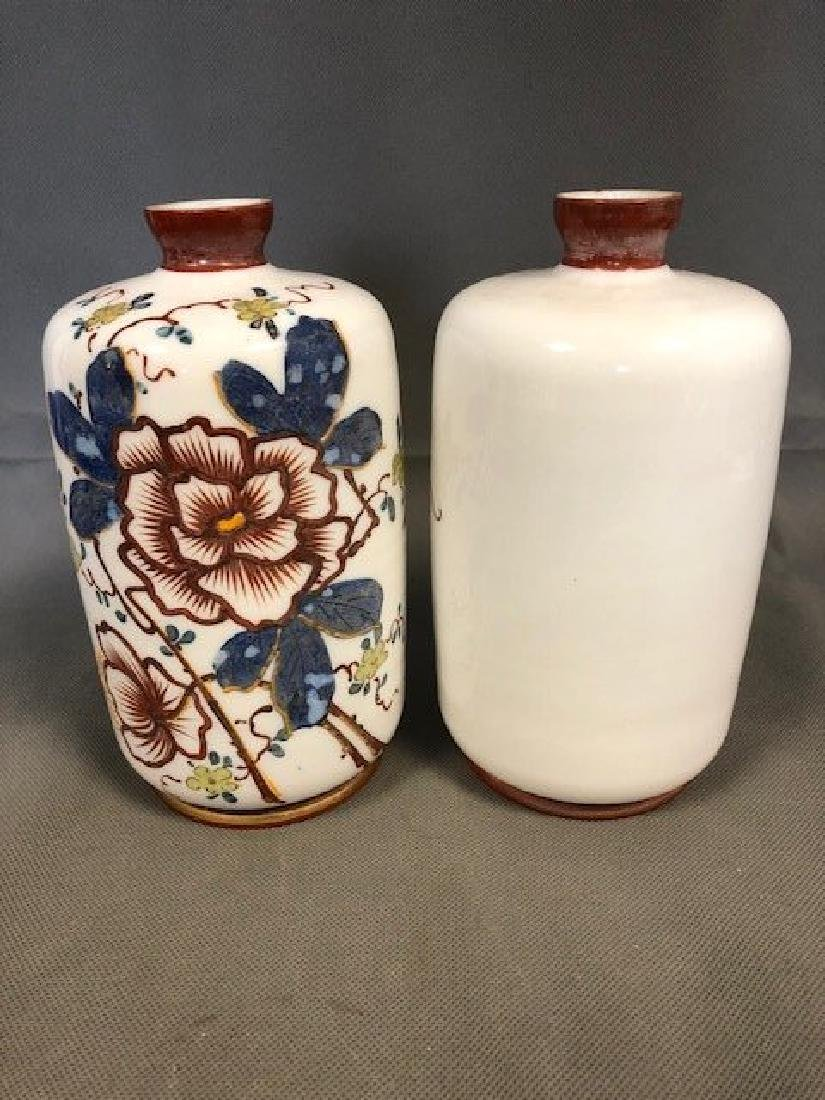 Pair French vases opaline
