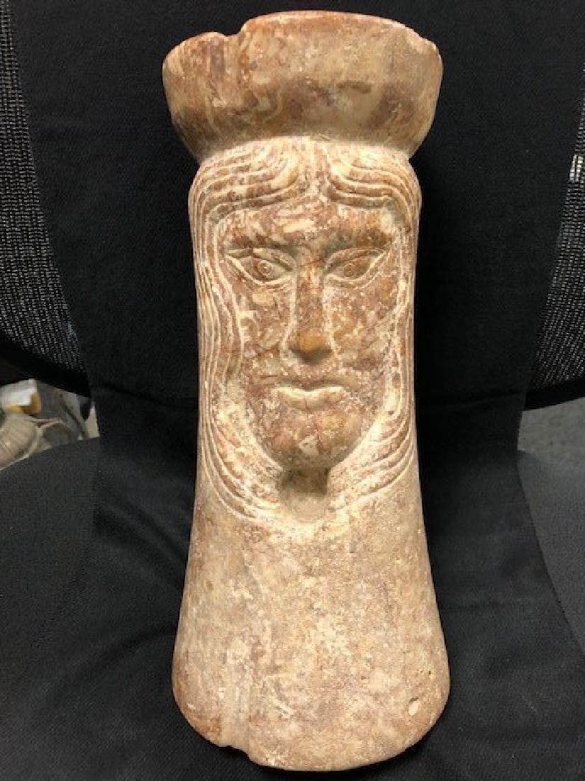 Large carved Stone Islamic