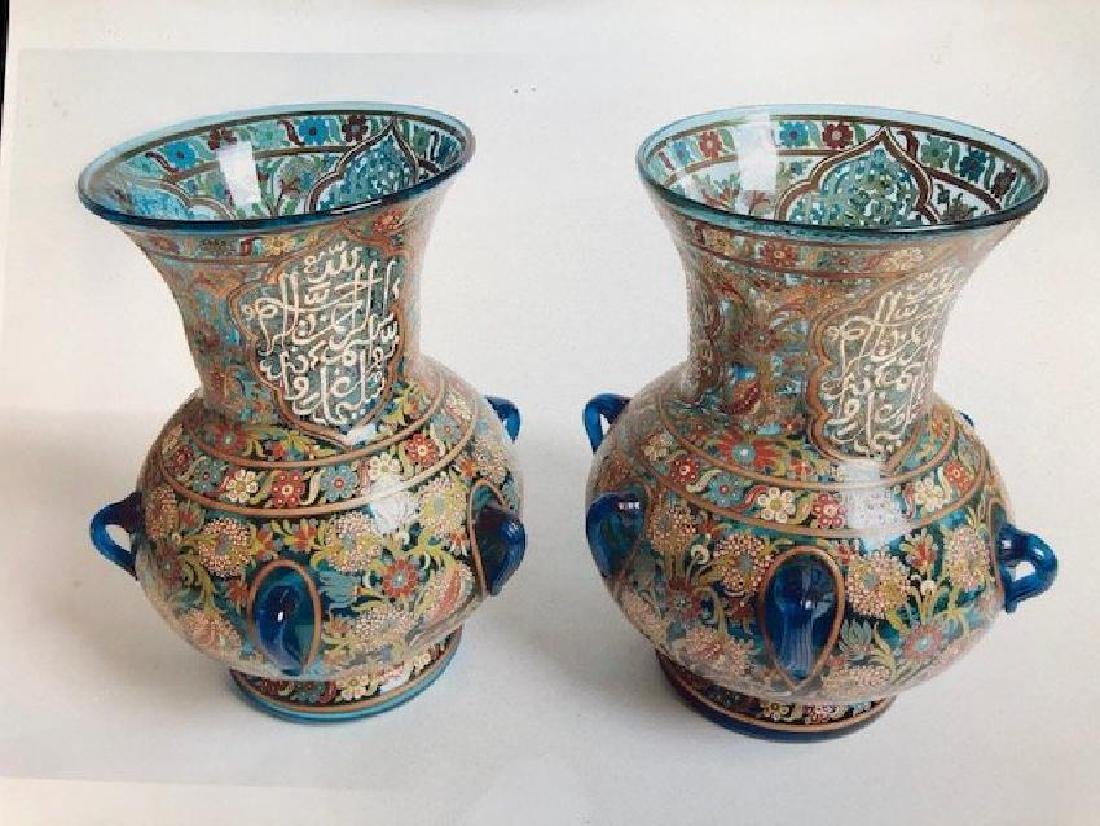 Beautiful Pair Of Islamic Middle Eastern Vases
