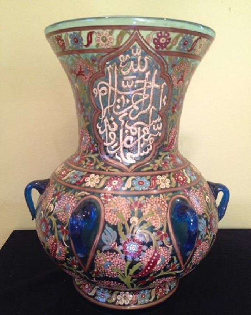 Beautiful Pair Of Islamic Middle Eastern Vases - 2