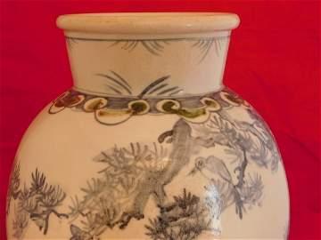 Korean Joseon Dynasty Vase