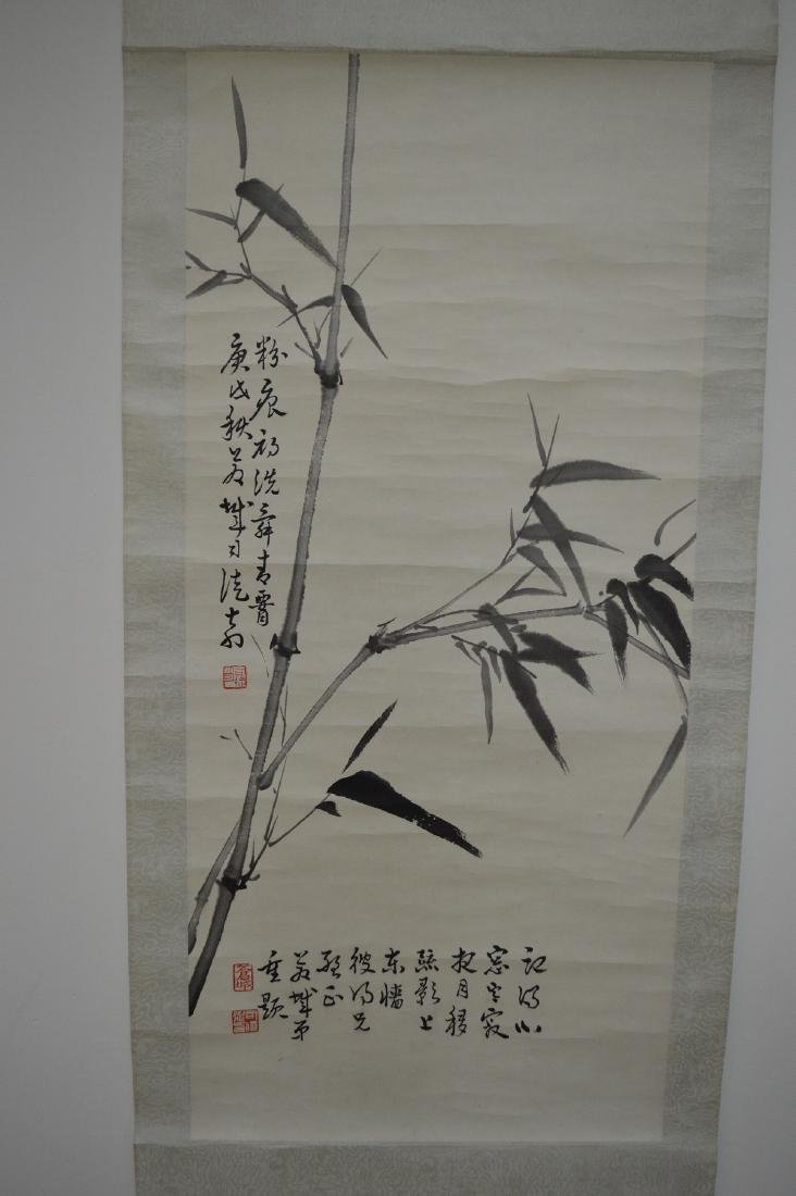 SITU JI (1904-1997)