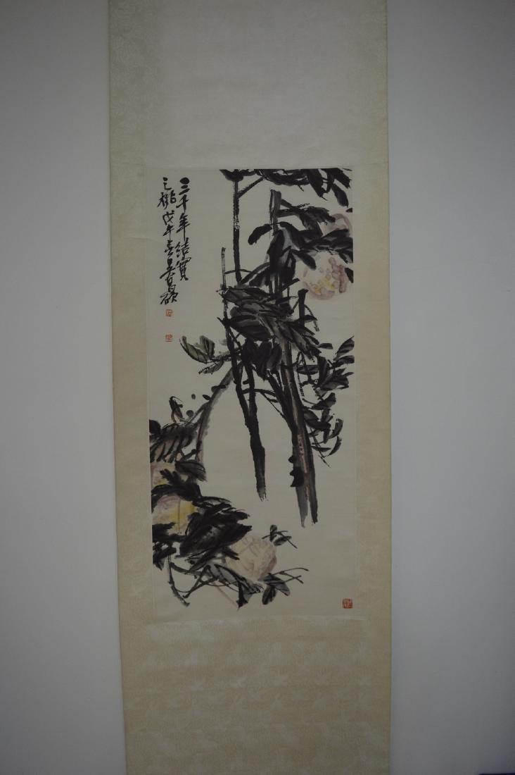 WU CHANGSHI (1844-1927)