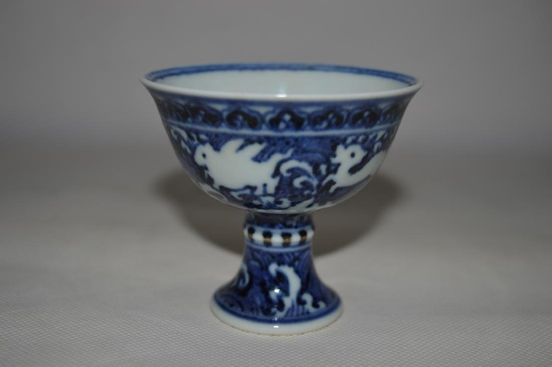 """A BLUE AND WHITE """"SEA ANIMAL"""" STEM CUP"""