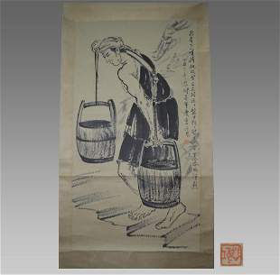 XU BEIHONG (1895-1953), A CHINESE FIGURE PAINTING
