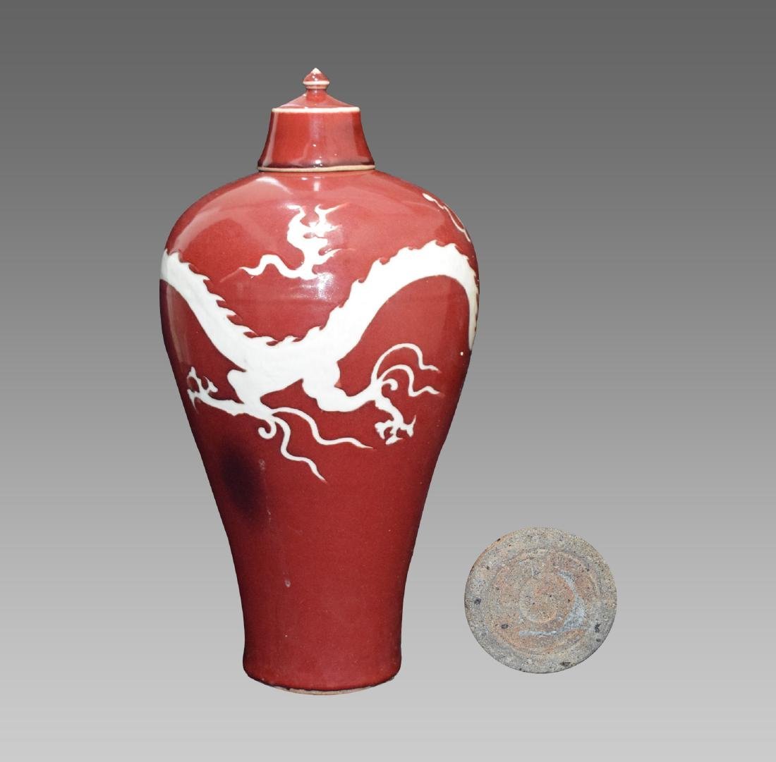 COPPER-RED GLAZE MEIPING WITH COVER