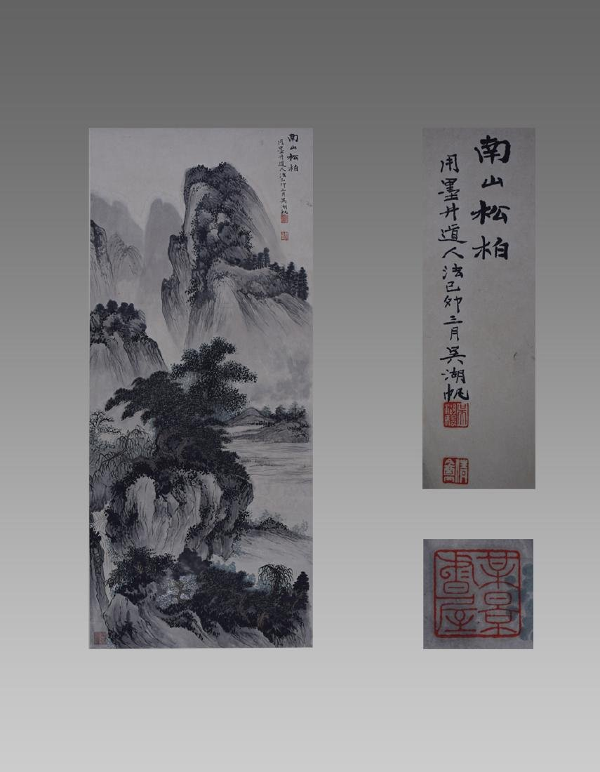A CHINESE PAINTING BY WU HUFAN