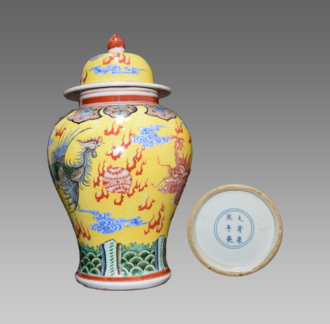 QING DYNASTY A FAMILLE ROSE YELLOW GROUND RED GLAZE JAR