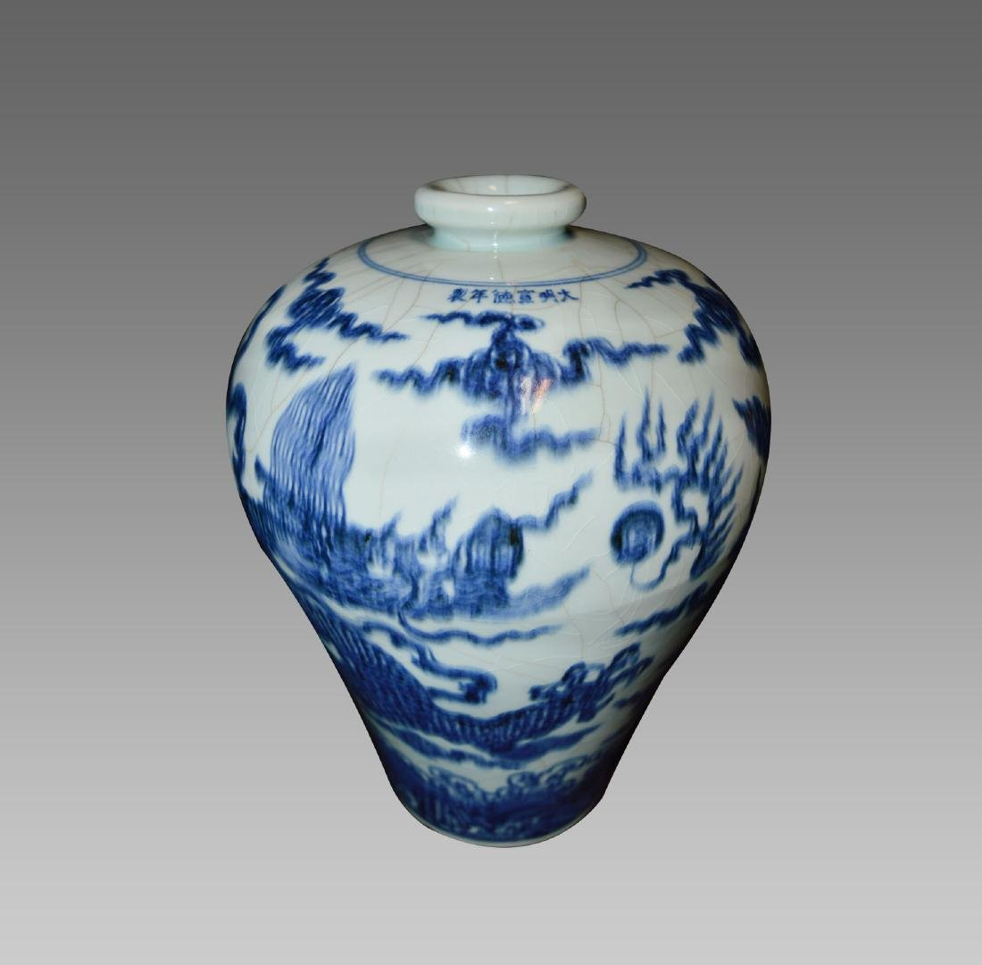 A BLUE AND WHITE DRAGON PRINT MEIPING