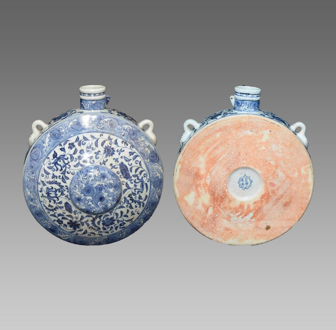 BLUE AND WHITE FLAT MOON FLASK