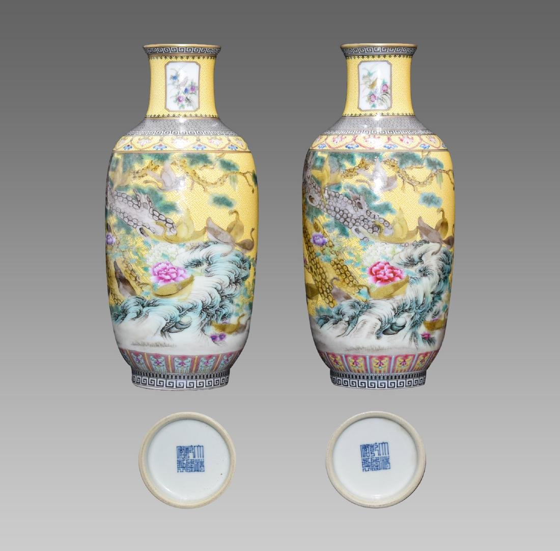 A CHINESE FAMILLE ROSE YELLOW GROUND VASE