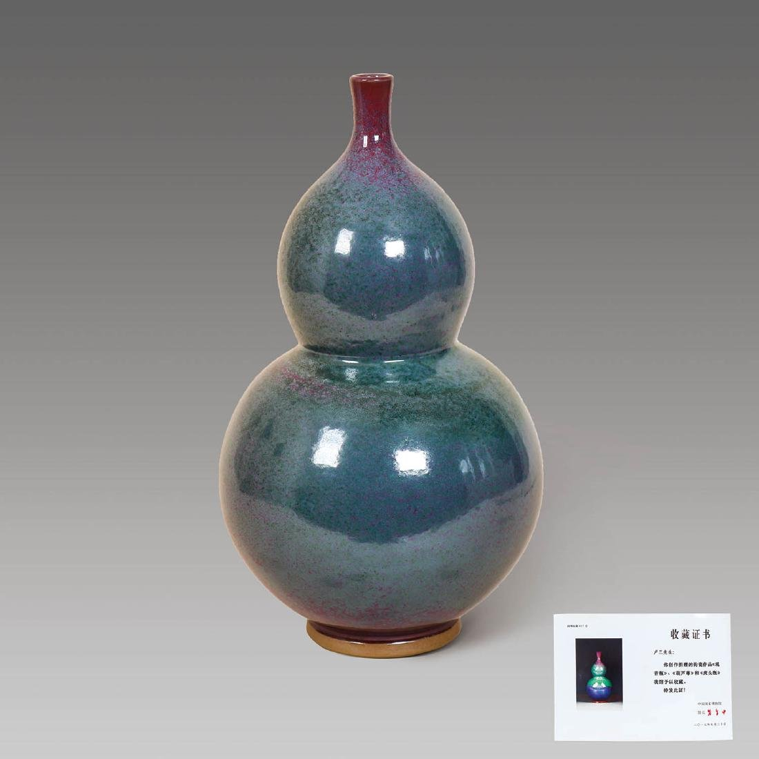 CHINESE JUN WARE DOUBLE GOURD PORCELAIN VASE
