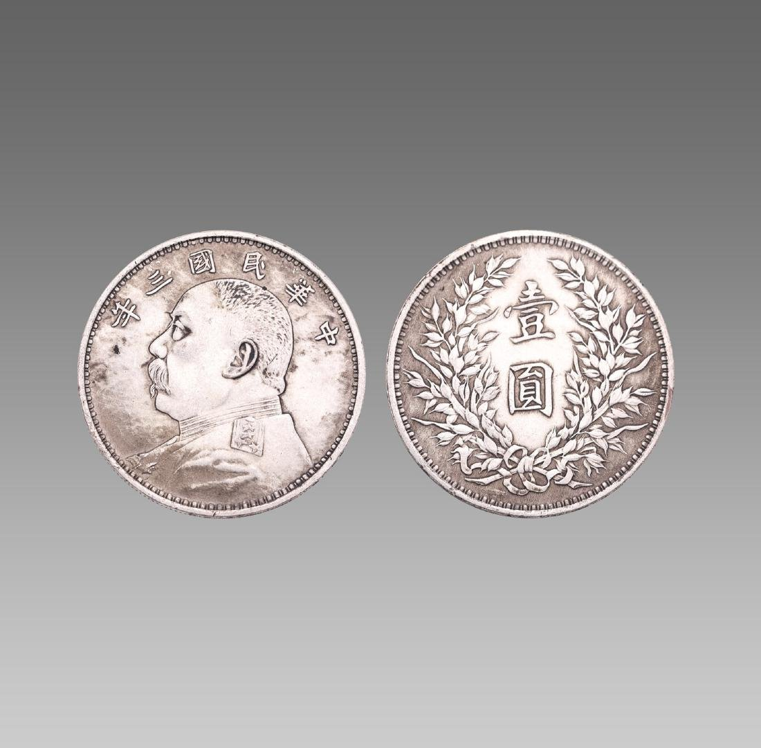 REPUBLICAN CHINESE SILVER COIN