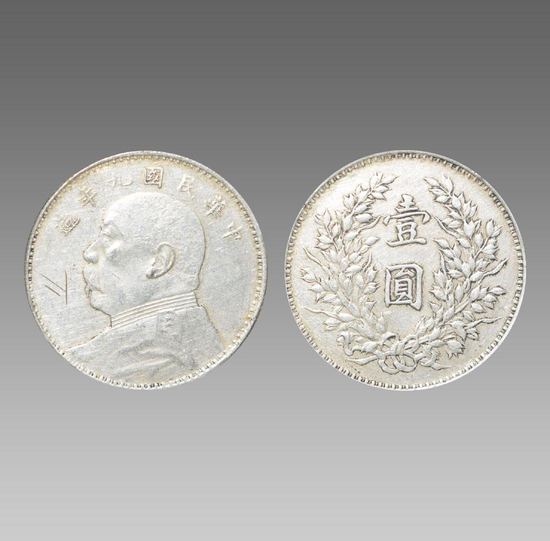 AN OLD CHINESE COIN
