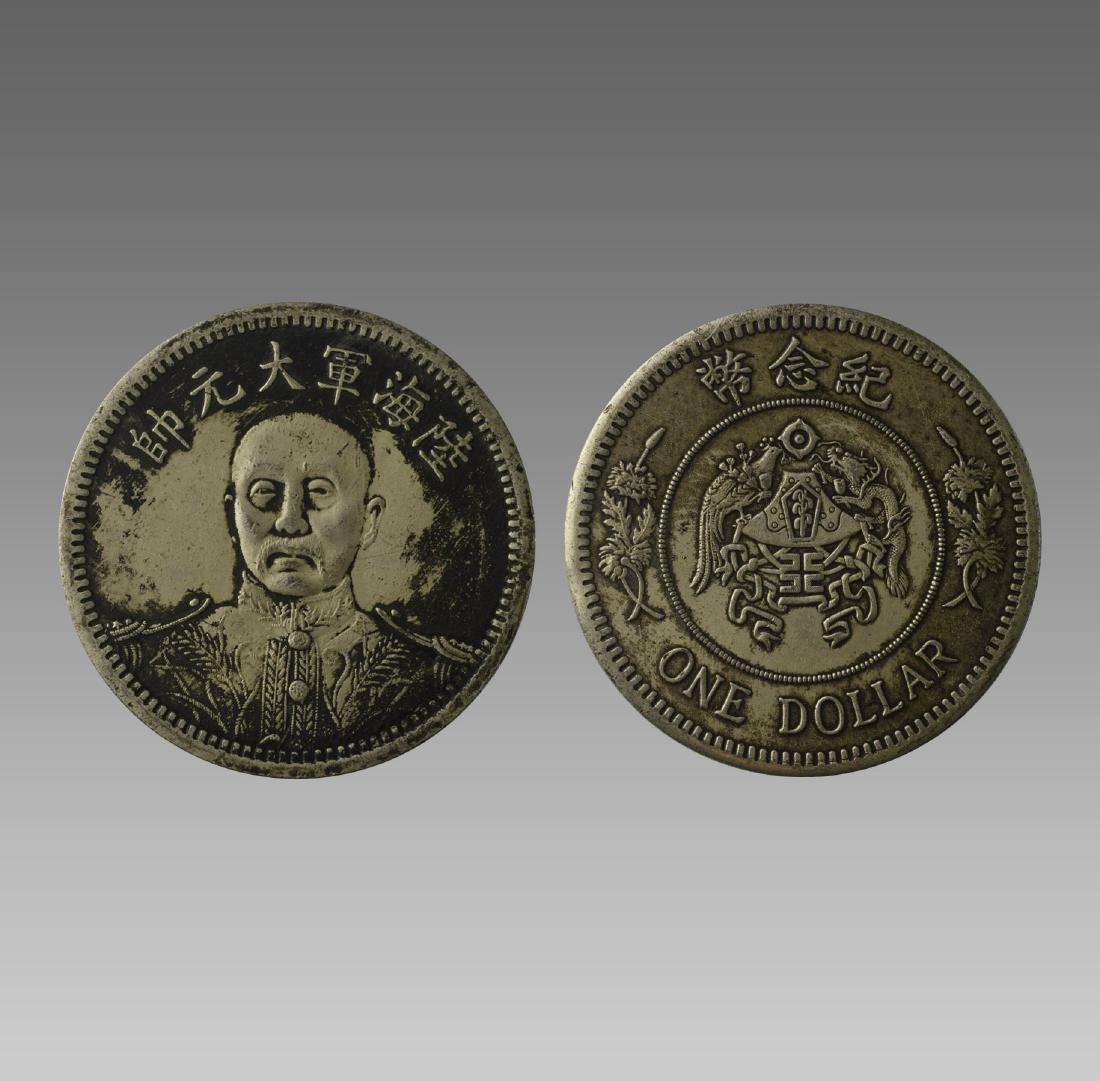 CHINESE COMMEMORATIVE COIN