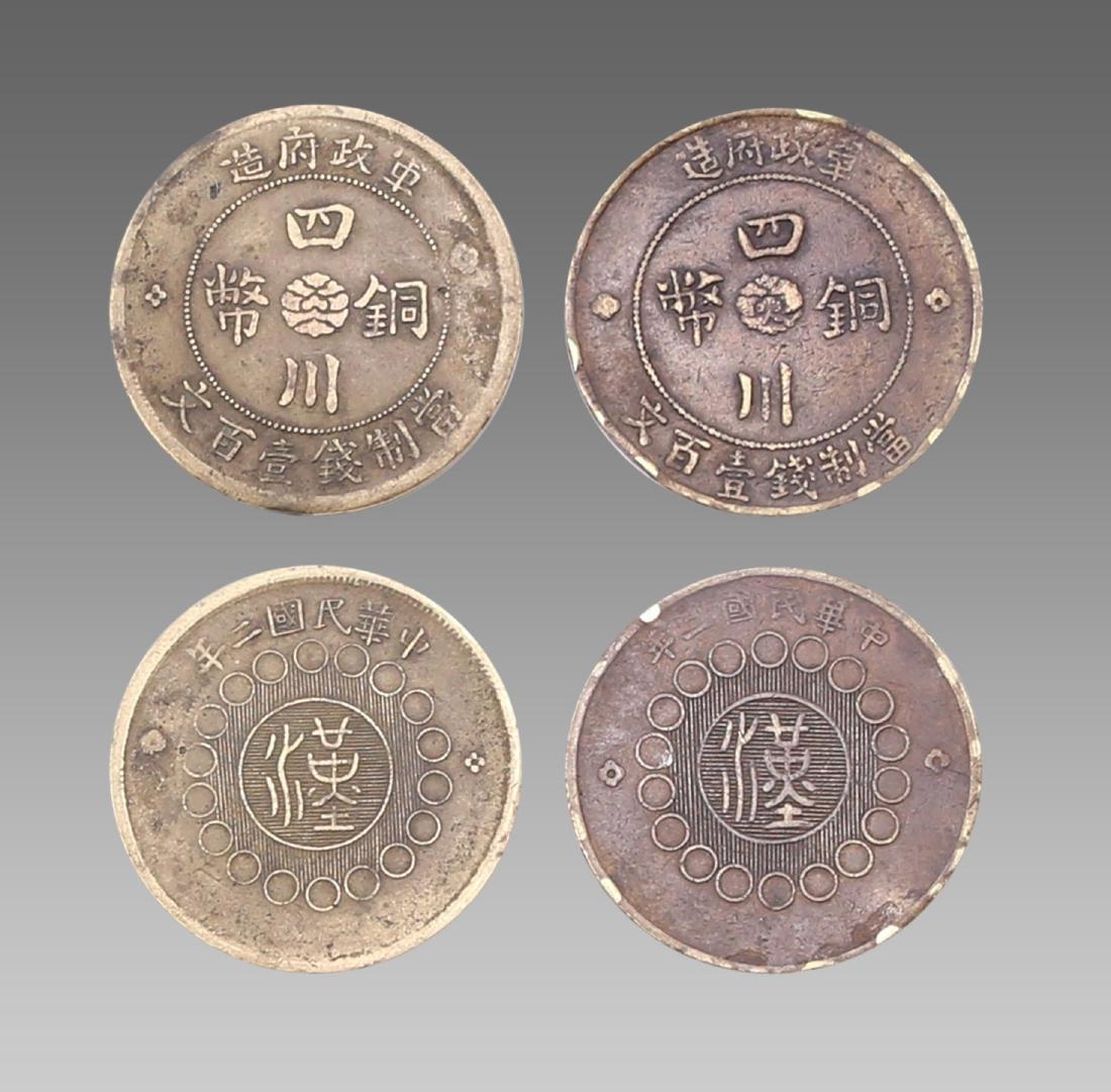 SICHUAN COPPER COIN