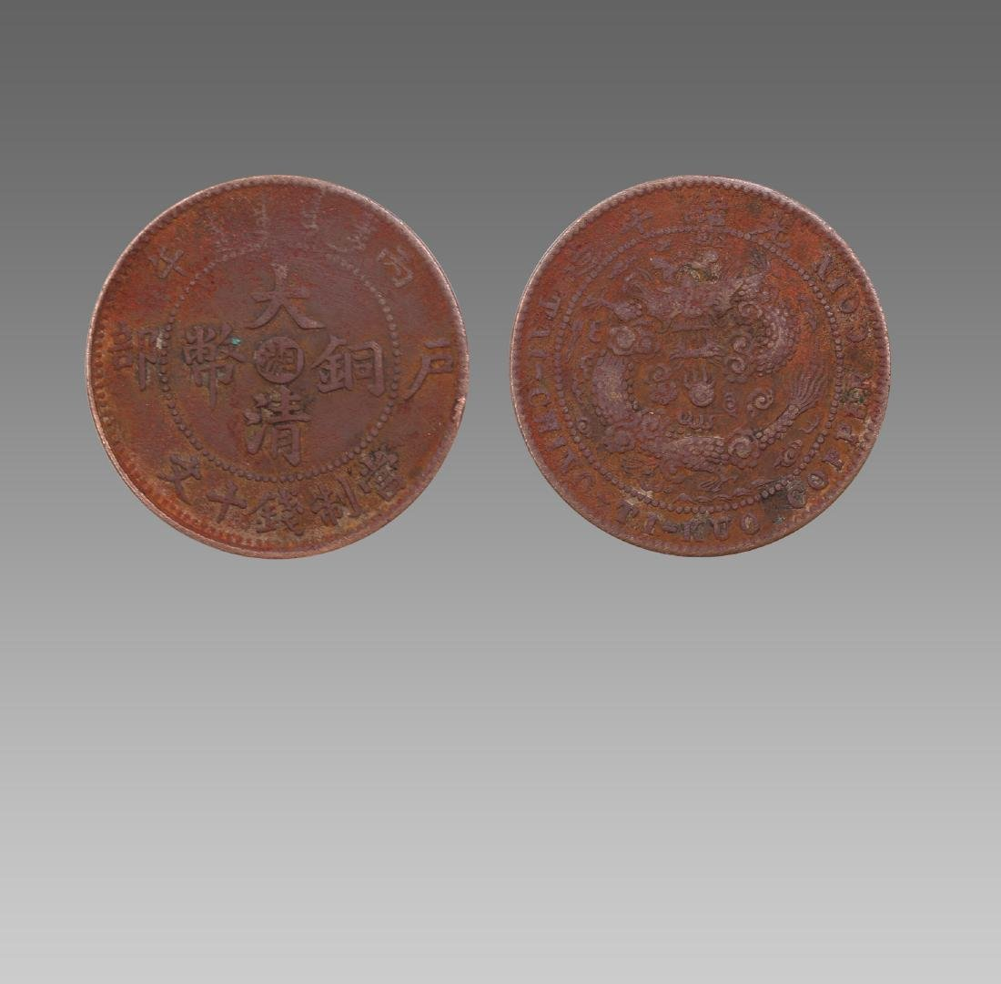 QING DYNASTY COPPER COIN