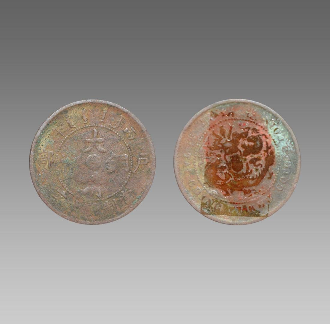 QING CHINESE COPPER COIN