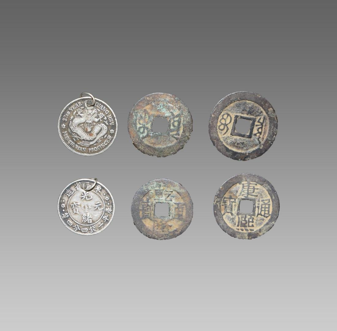 A SET OF OLD ANCIENT COINS