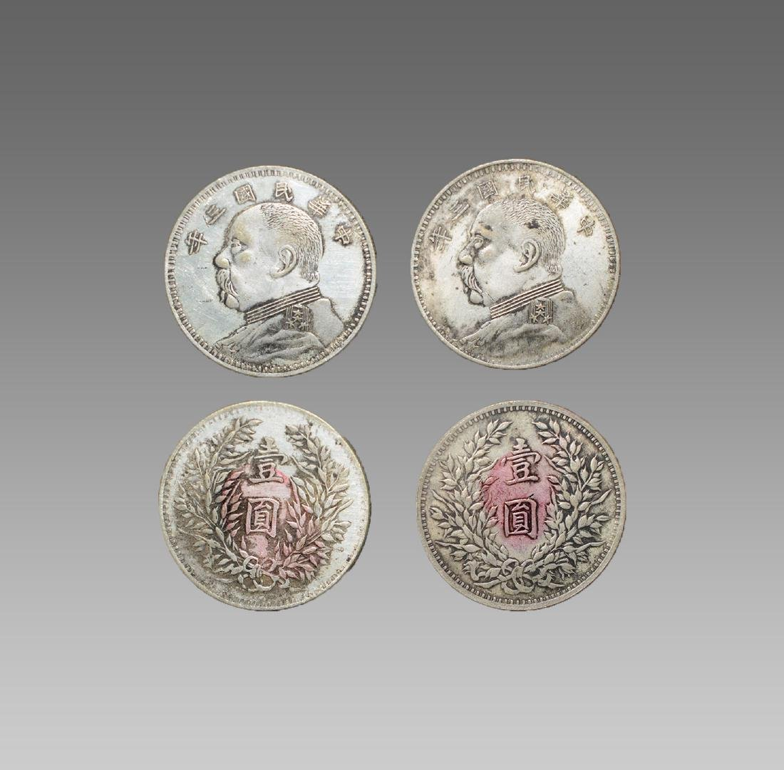 CHINESE COIN ONE YUAN