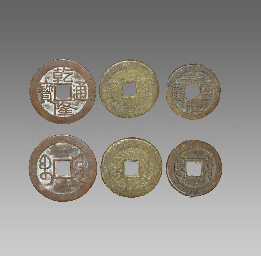 A COLLECTION OF OLD CHINESE COINS