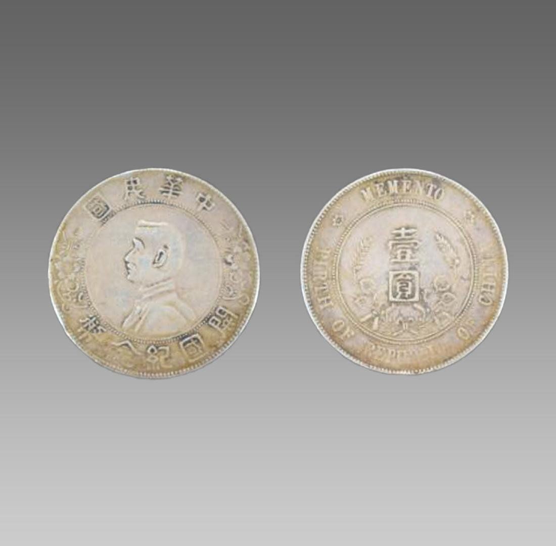 THE FOUNDER OF SUN YAT SEN COMMEMORATIVE COIN