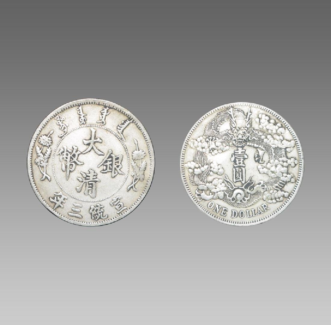 QING CHINESE SILVER ERROR COIN