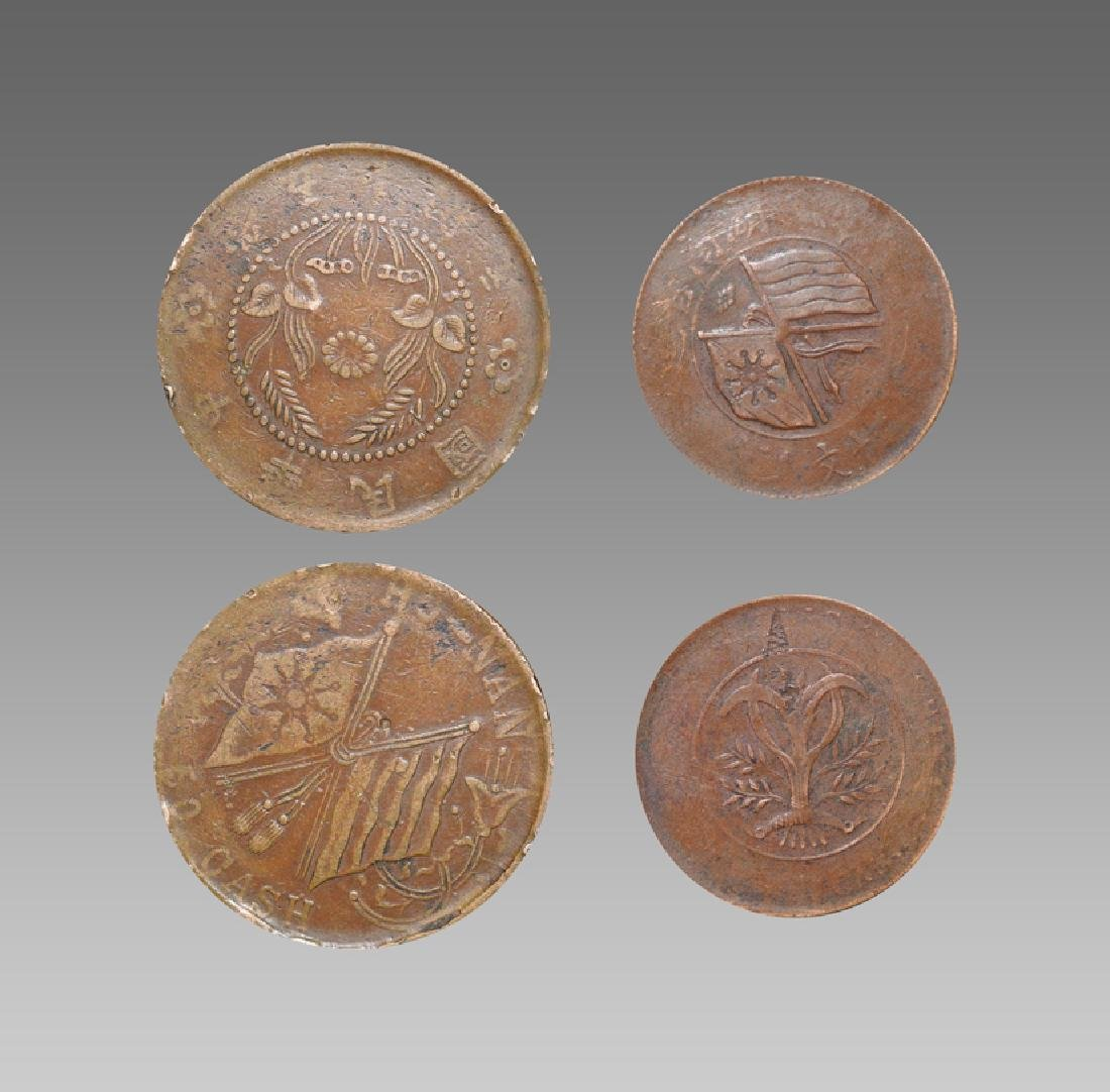 AN OLD CHINESE ERROR COIN