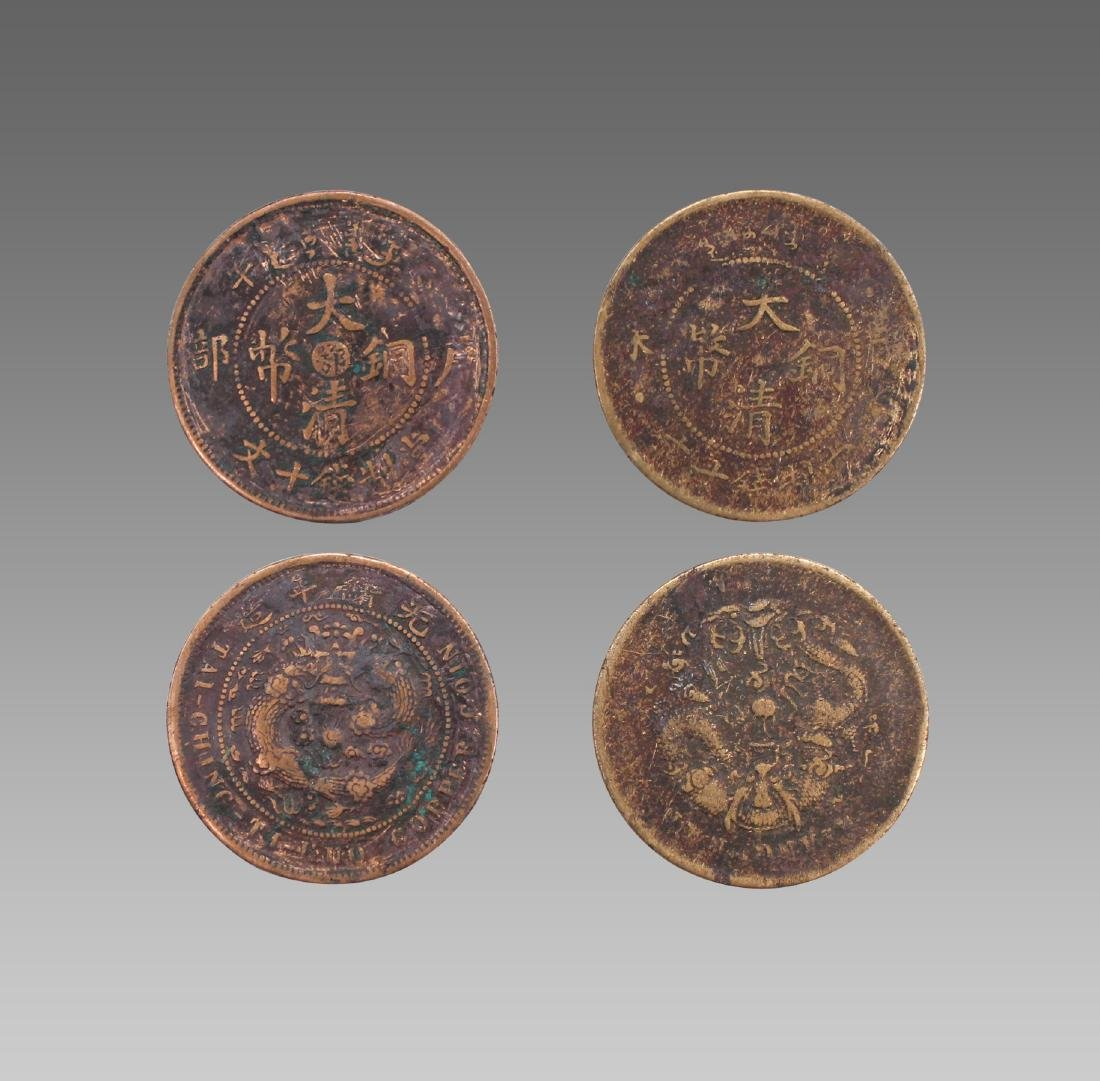 A SET OF QING DYNASTY COPPER COINS
