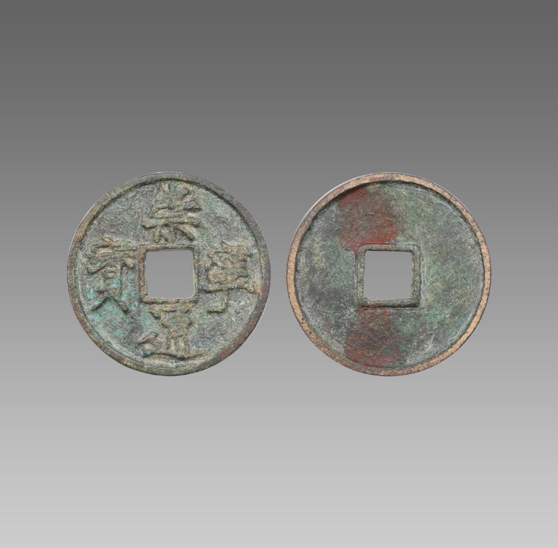 CHINESE CHONGNINGTONGBAO COIN,