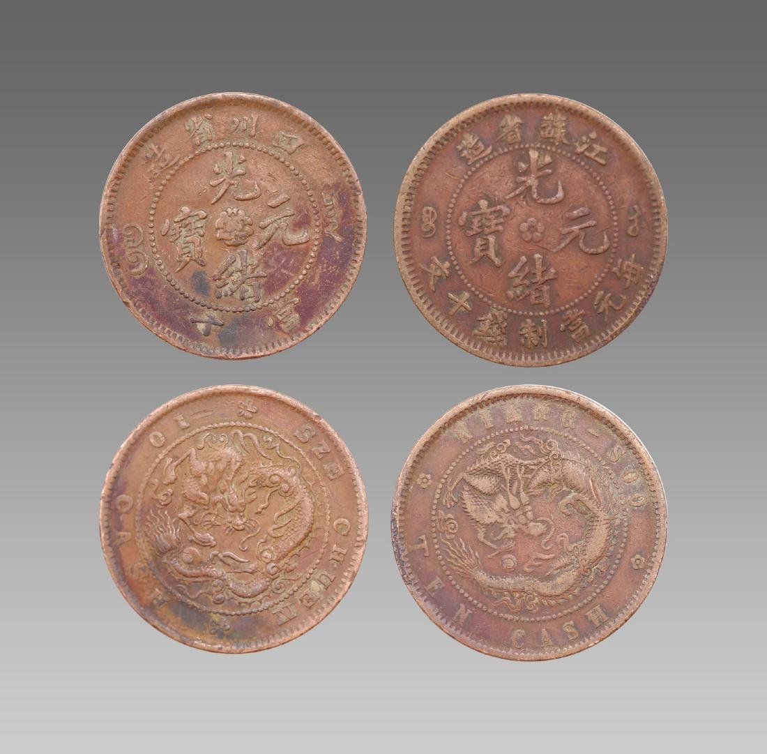 GROUP OF CHINESE COINS