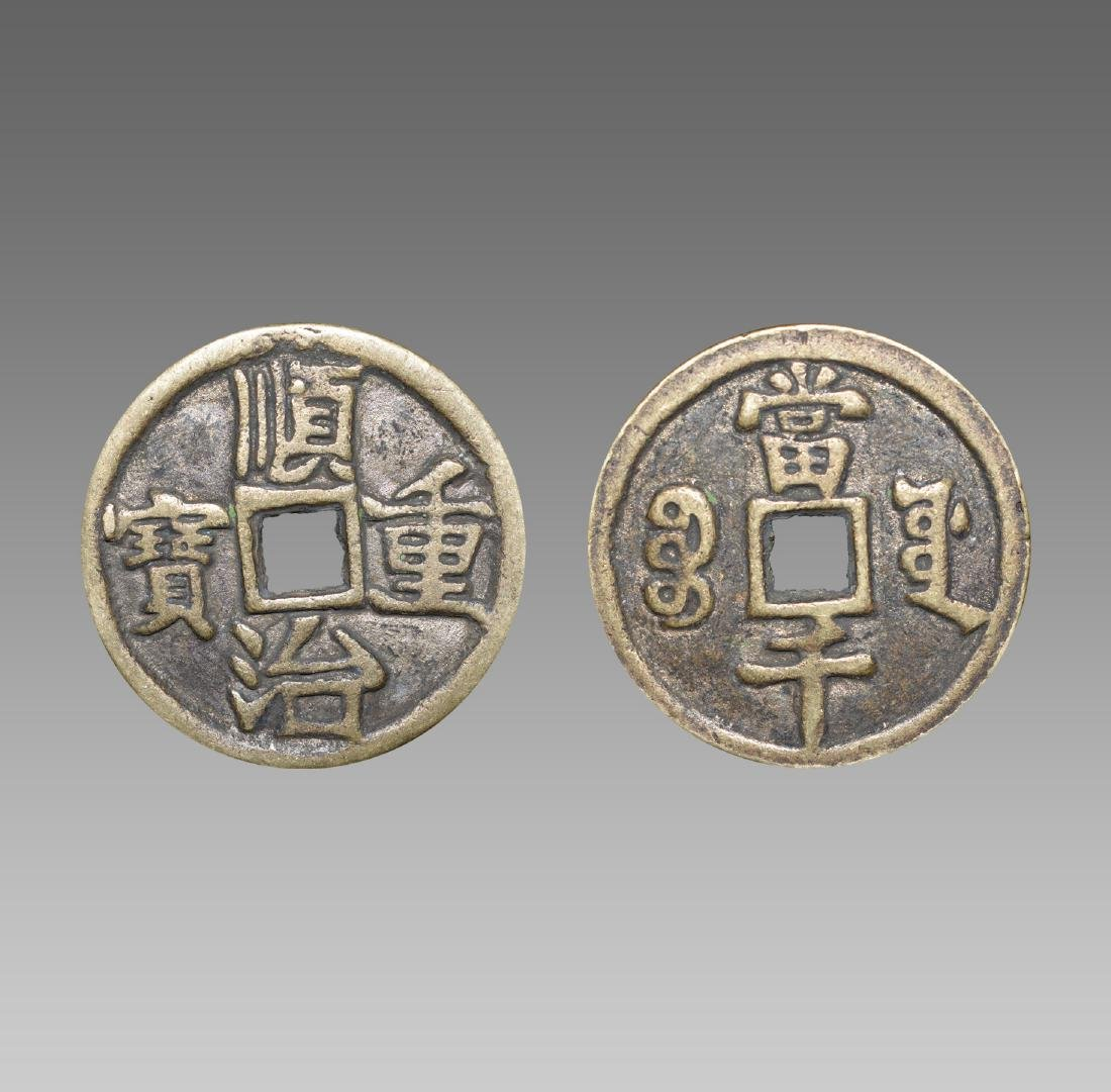 SHUNZHI'S OLD CURRENCY