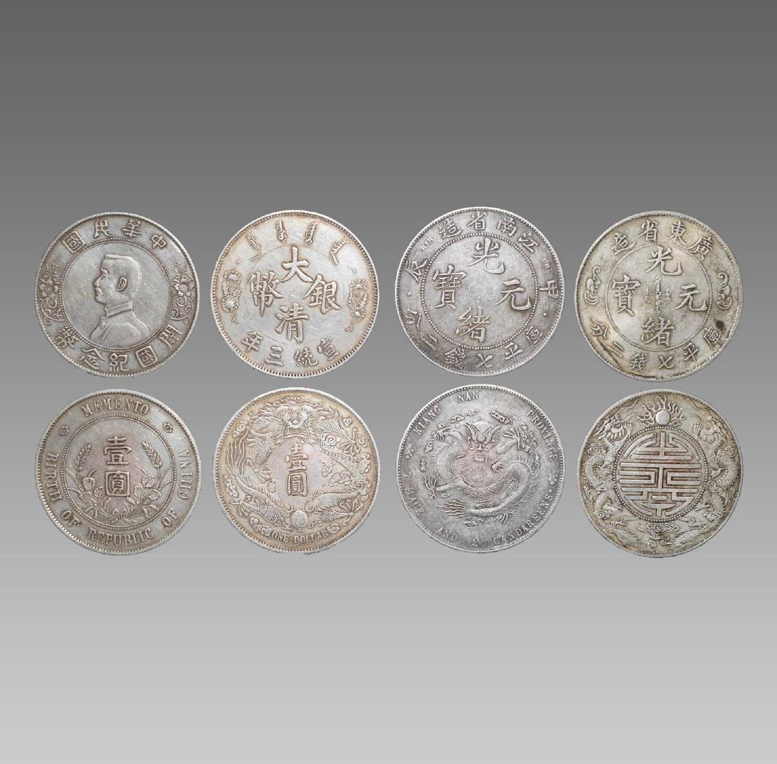 CHINESE OLD COINS