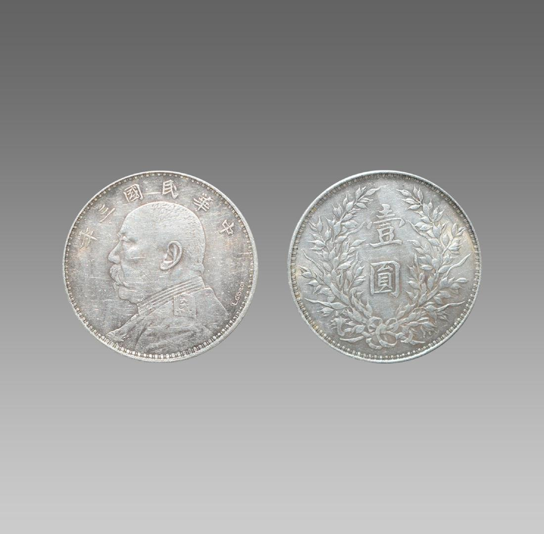 AN OLD CHINESE COIN (SIGNATURE VERSION)