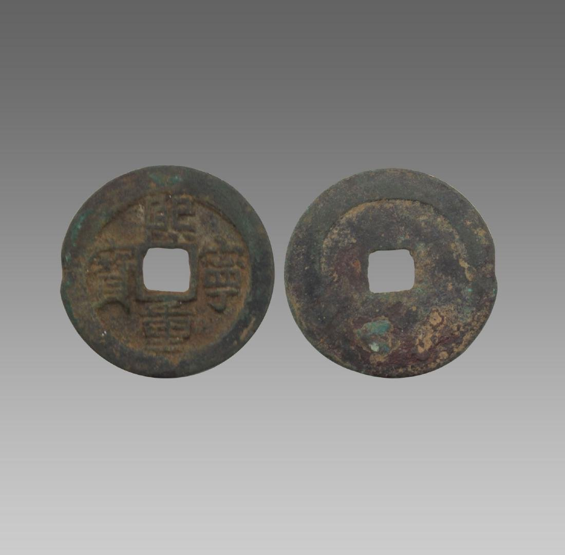 CHINESE NATIONAL COIN