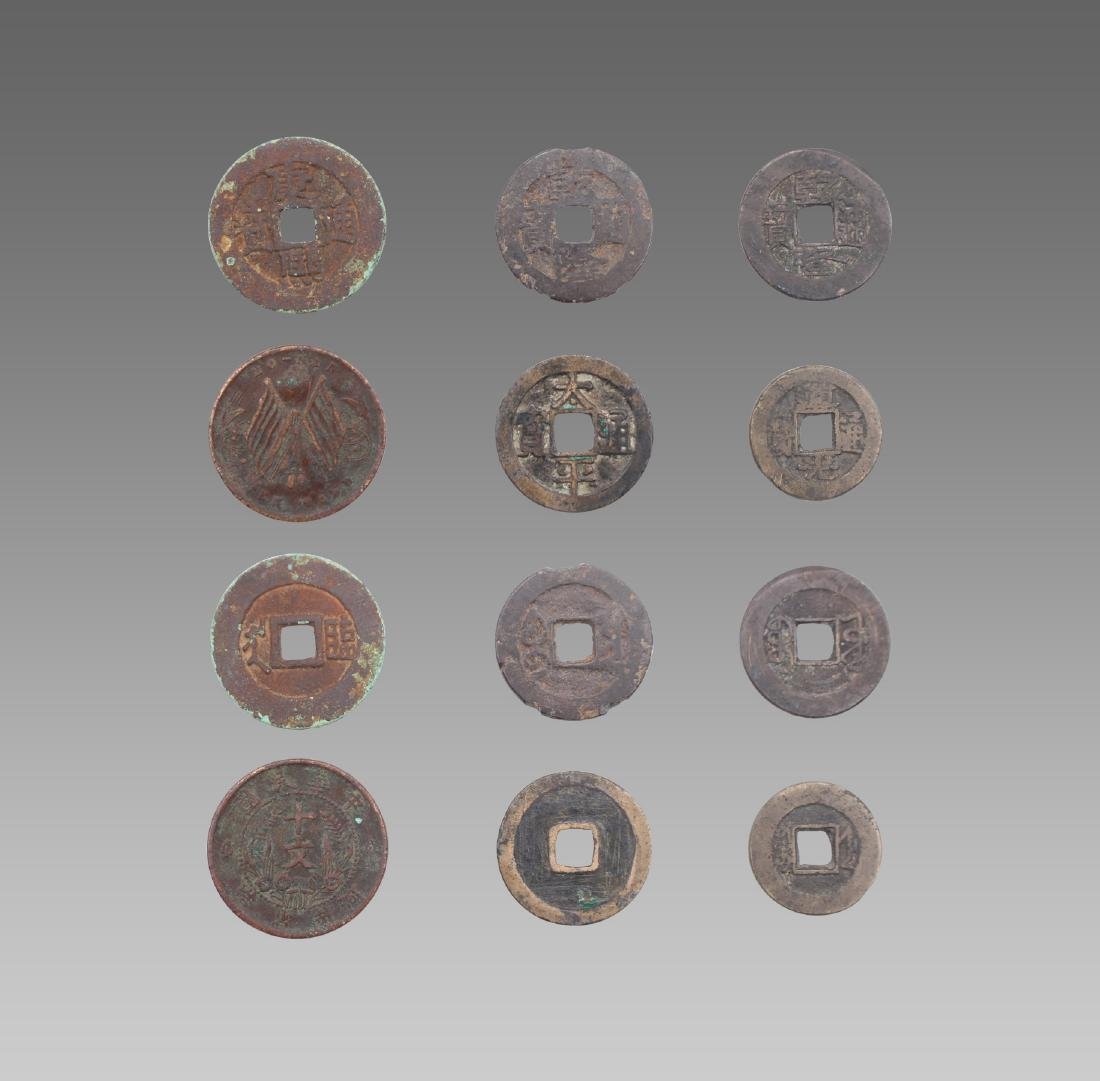 A SET OF CHINESE NATIONAL COIN