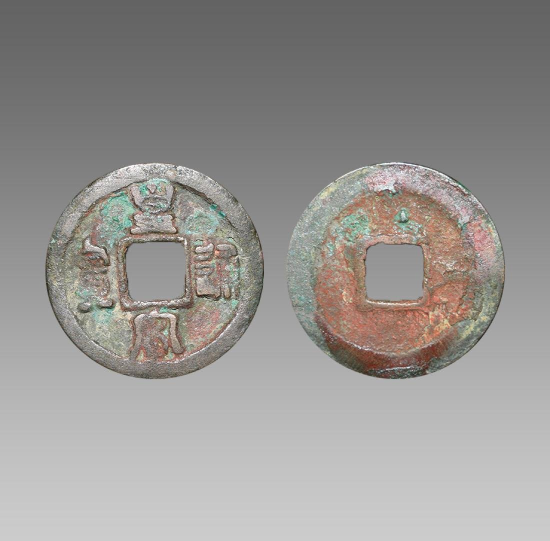 EMPEROR SONG'S OLD CURRENCY