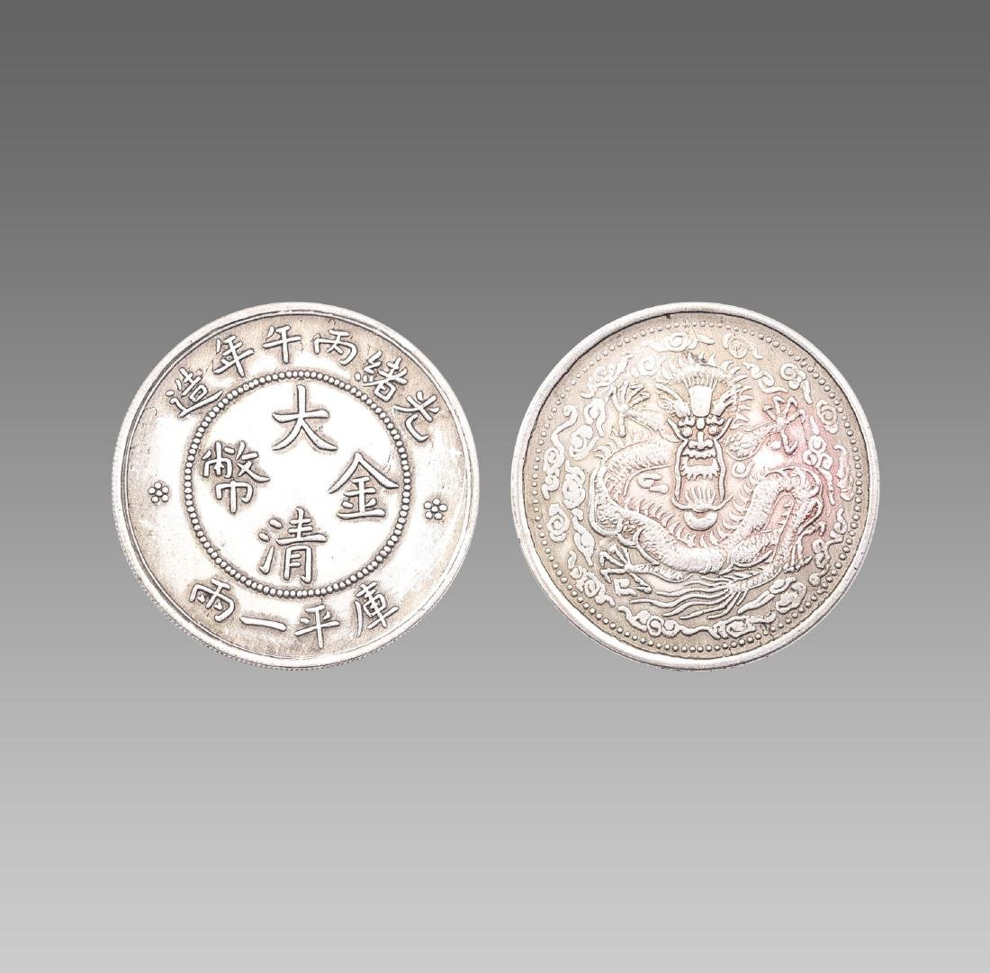 QING, CHINESE SILVER COIN