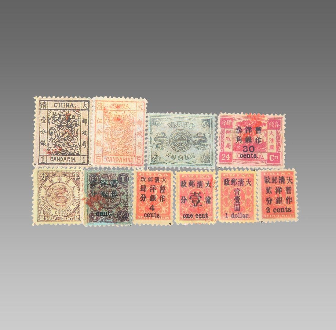 QING DYNASTY'S POSTAL STAMPS