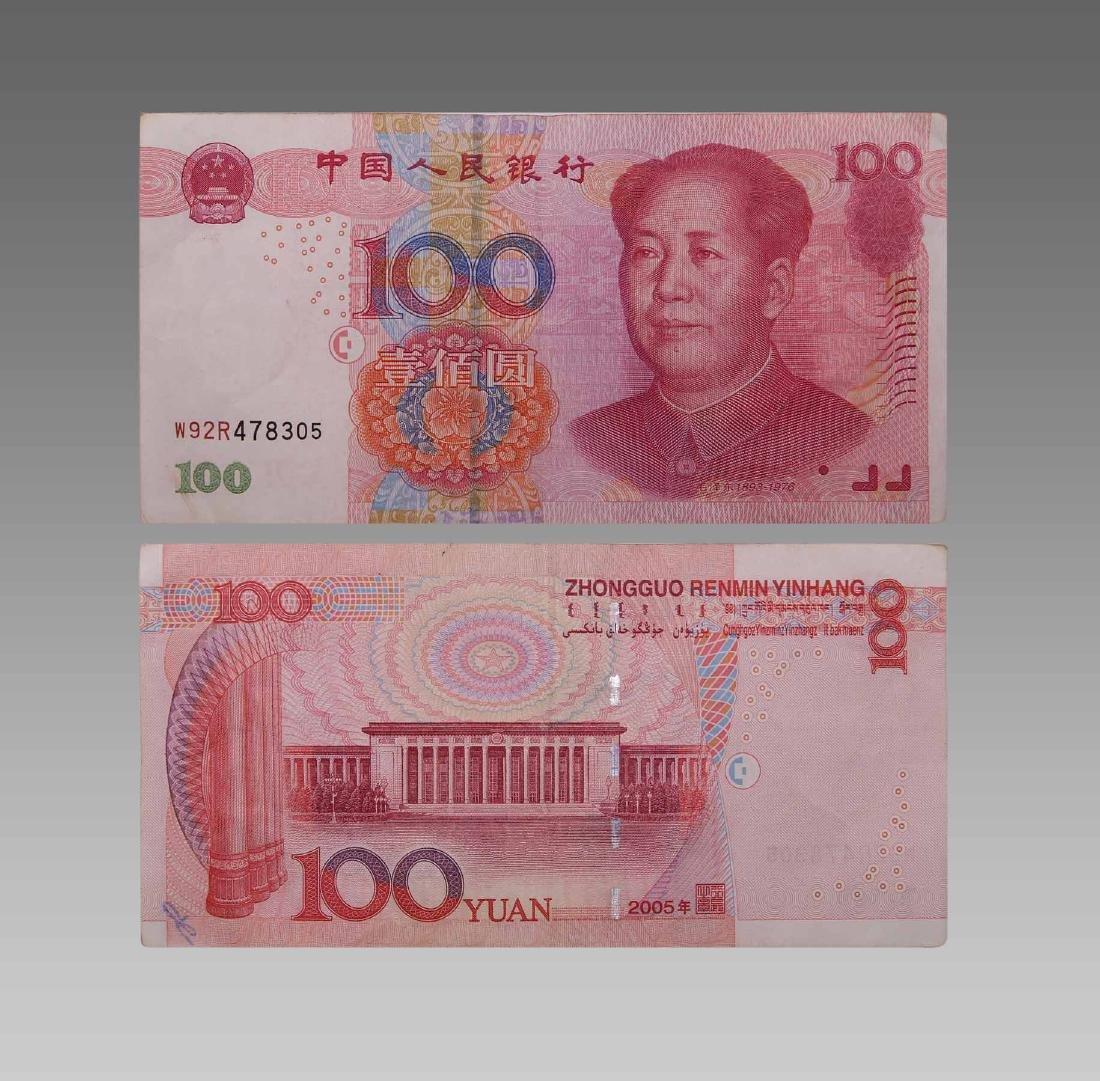 WRONG VERSION OF HUNDRED DOLLAR RMB