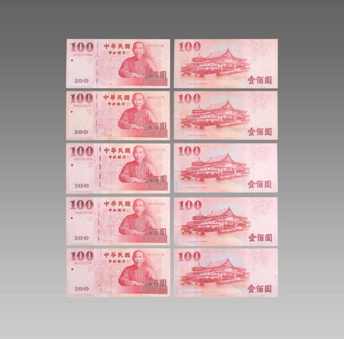 CENTRAL BANK OF THE REPUBLIC OF CHINA (HUNDRED DOLLAR)