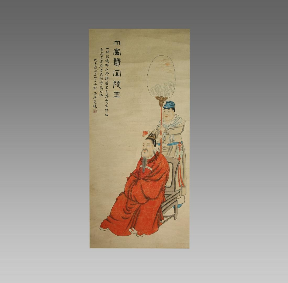 A CHINESE PAINTING