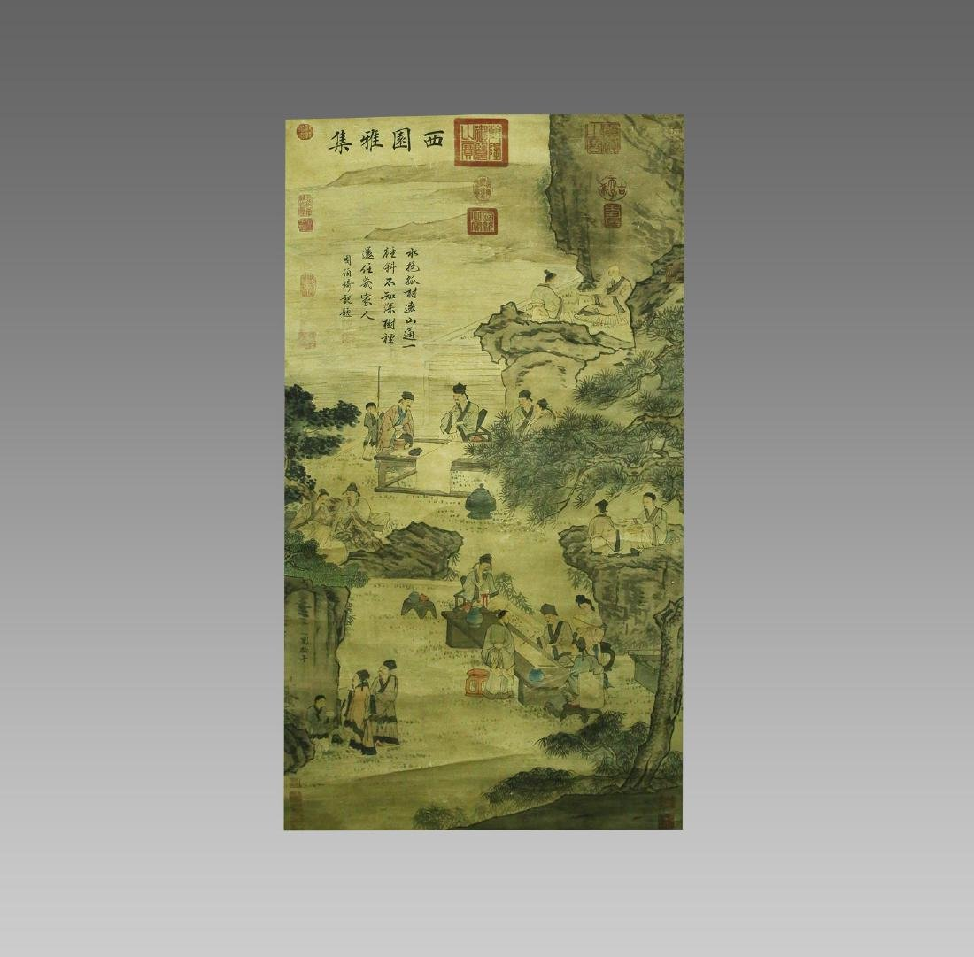 AN OLD CHINESE PAINTING BY LIU SONGNIAN