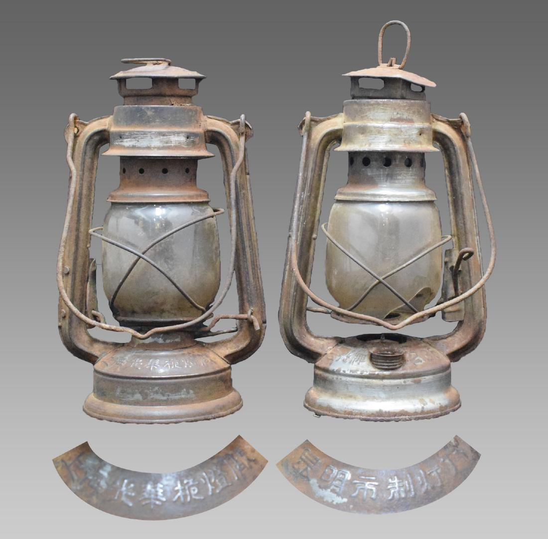 A PAIR OF OLD OIL LAMP