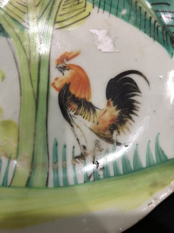 A FAMILLE ROSE PORCELAIN PLATE - 9