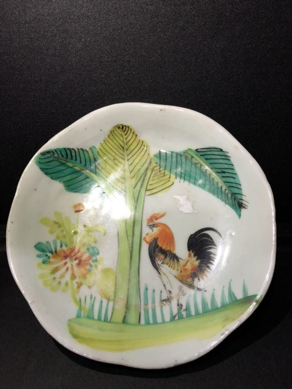 A FAMILLE ROSE PORCELAIN PLATE - 4