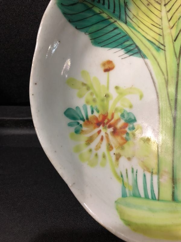 A FAMILLE ROSE PORCELAIN PLATE - 8