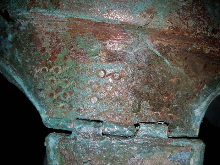 Greek Bronze helmet Chalcidician type - 7