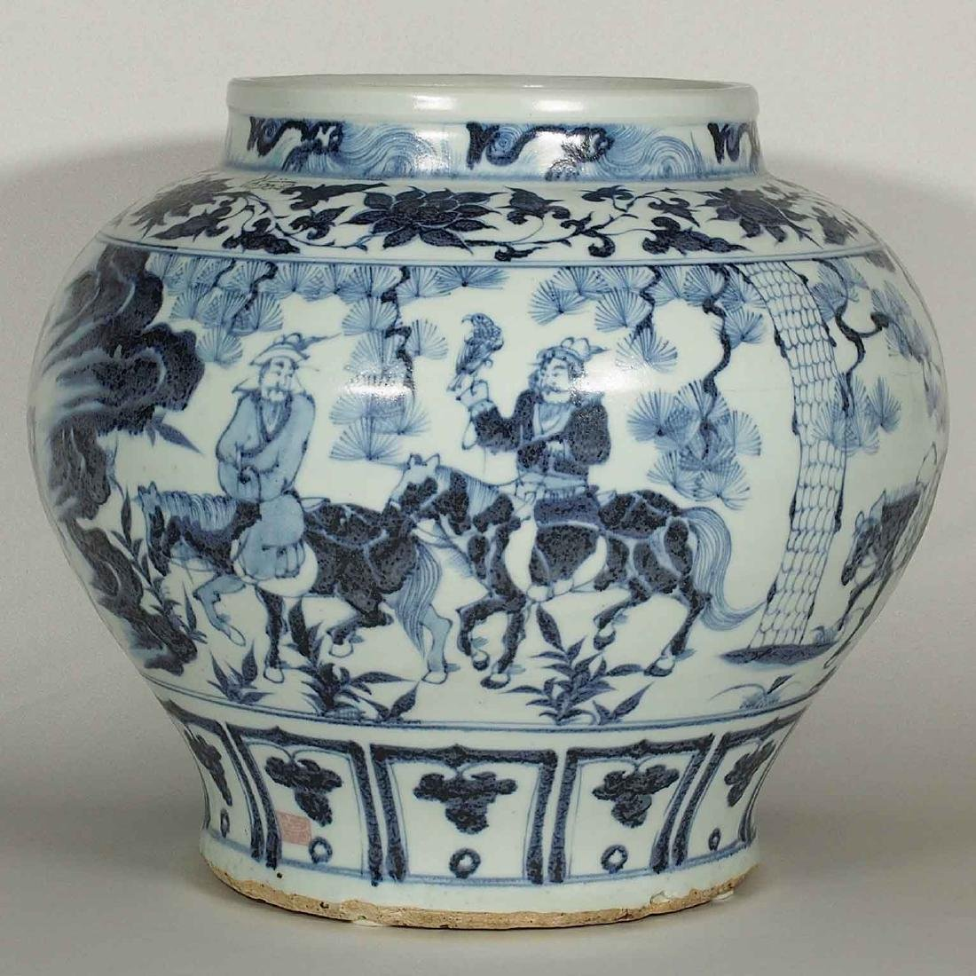Persian Marked Jar with Wang Zhaojun Scenes Design,